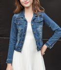 Button Up Shirt Collar Denim Cardigan – Blue